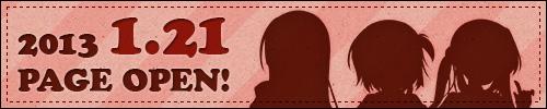 banner_s_13_0116.jpg