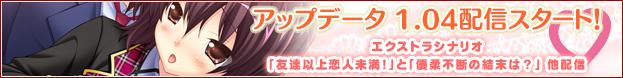 banner_up104.jpg