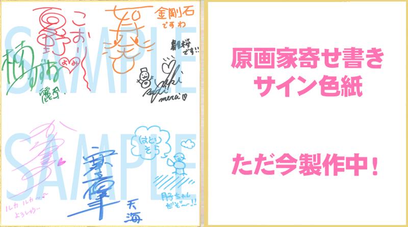 c_shikishi.png