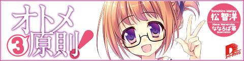 campaign_bn_04l.jpg