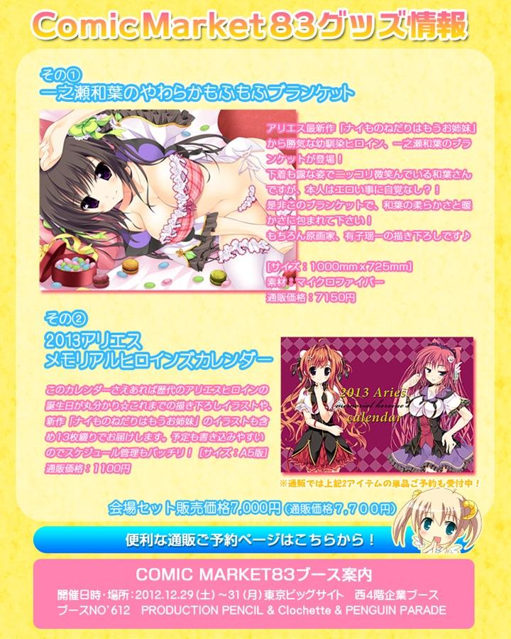 cm83info_R.jpg