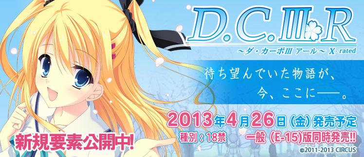 dc3r.jpg