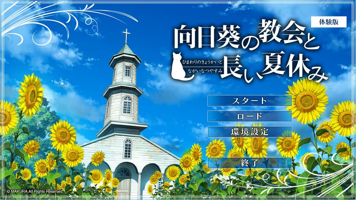 dl_game_R.jpg