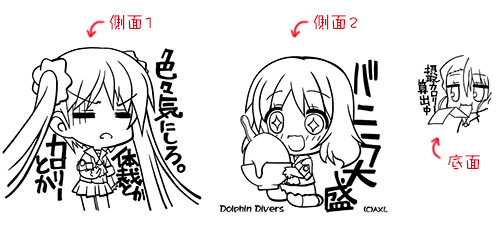 dol_don1.jpg