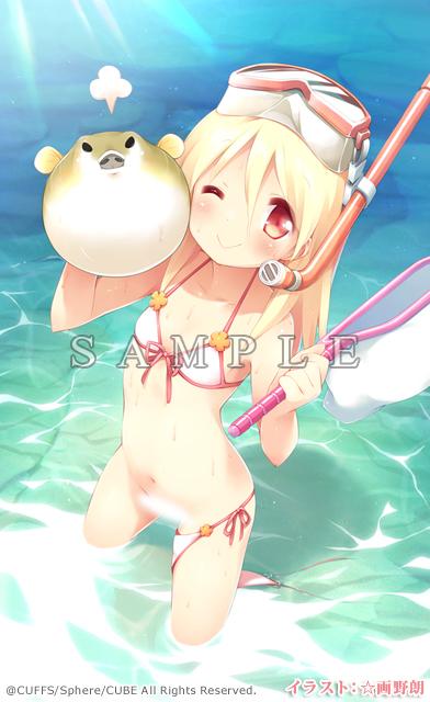 item_01_l.jpg