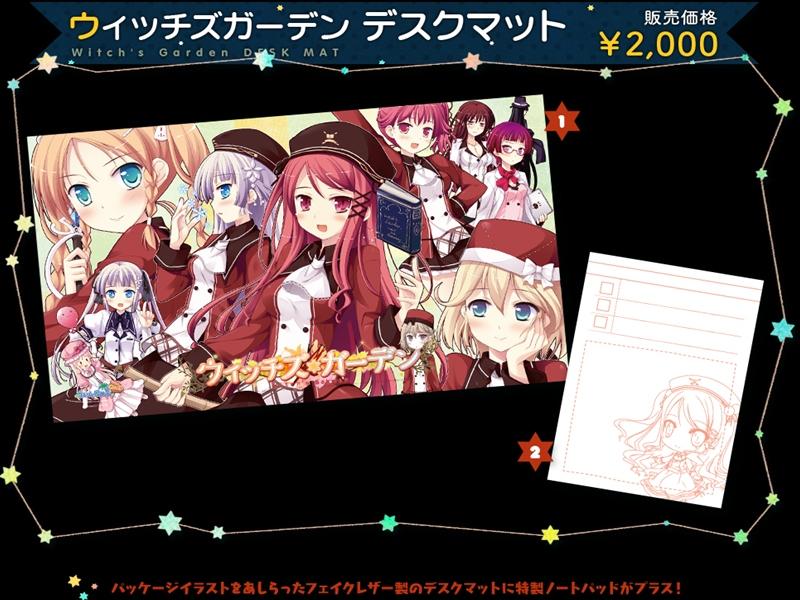item_04_R.jpg