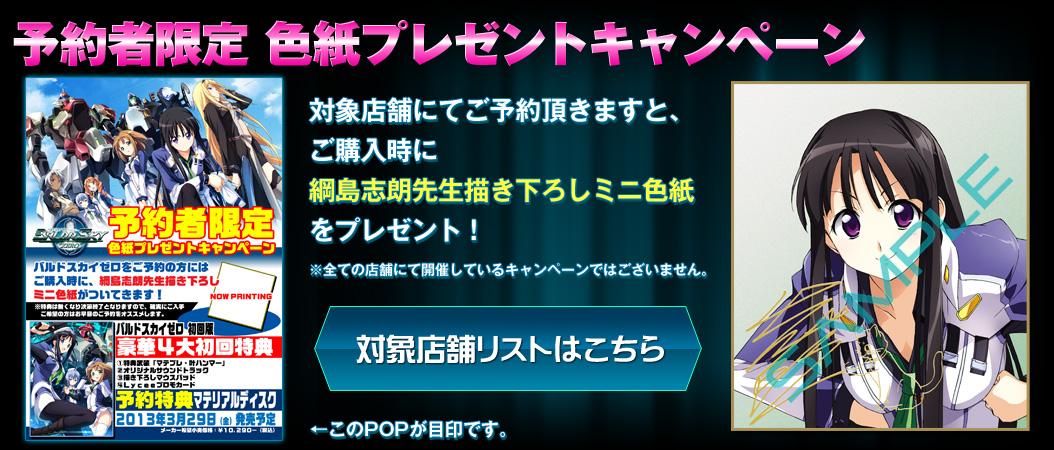 m05shikishi_v.jpg