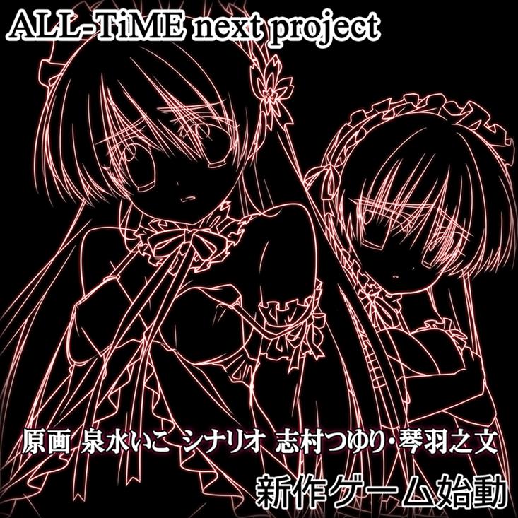 nextproject_R.jpg