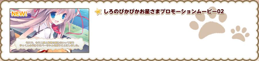 p_movie03_20121221234156.png