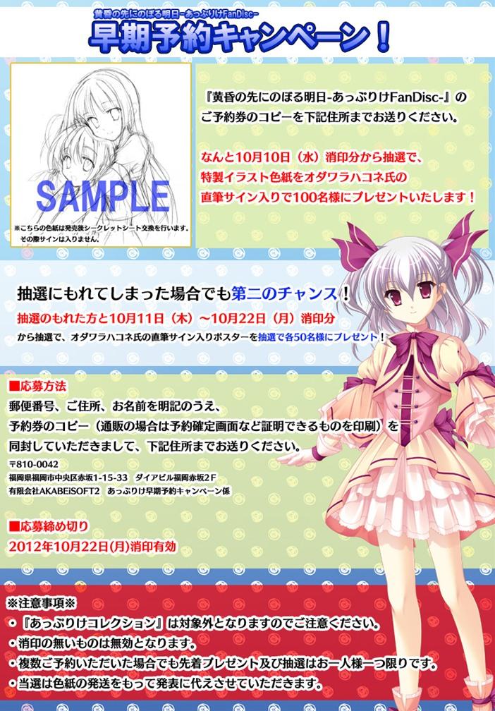 sp_02_01_R.jpg