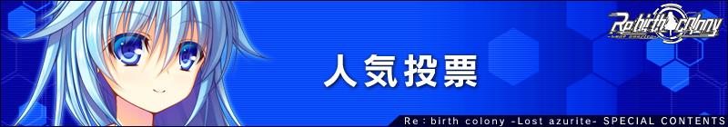 special_banner_09.jpg