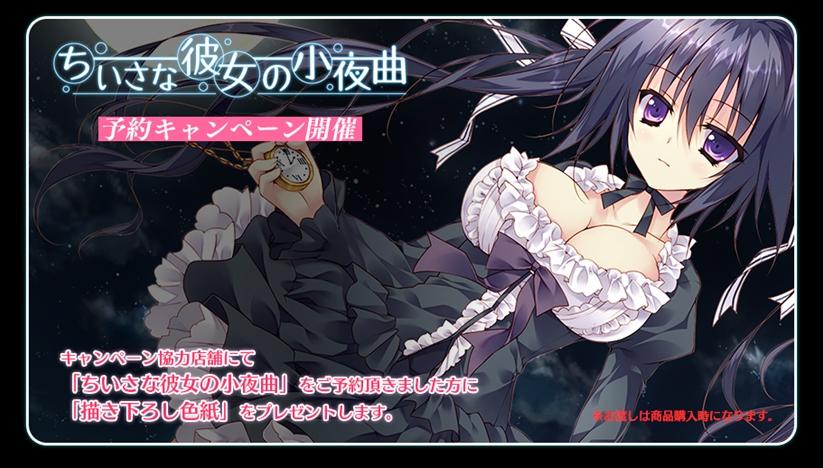 special_yoyaku_121130_R.jpg