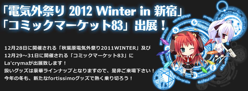 top_20121216050500.jpg
