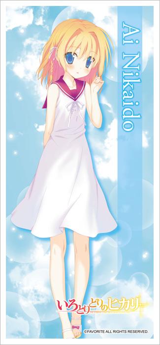 towel_A.jpg