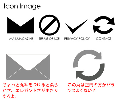 FMicon_u1take.jpg