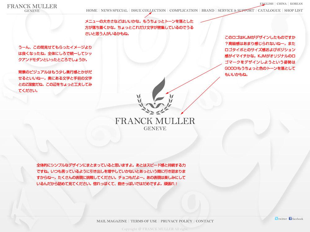 FRANCK-MULLER2.jpg