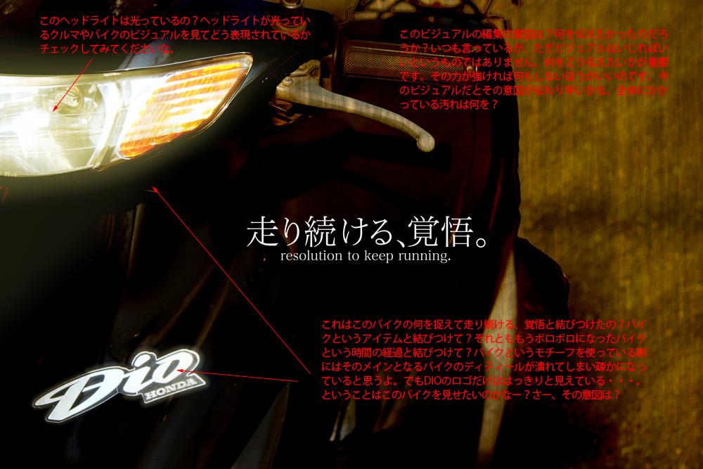 IMG_016011take.jpg