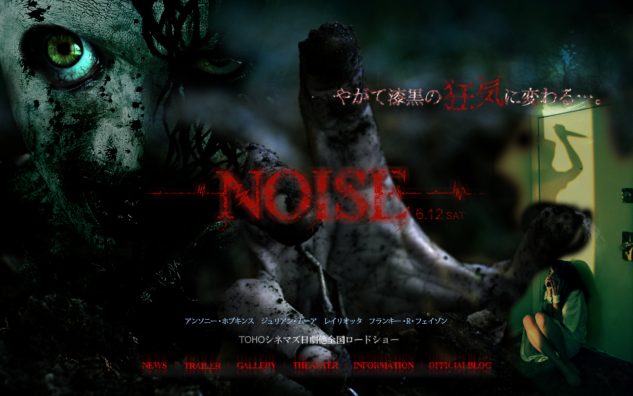 Noise02_u1.jpg