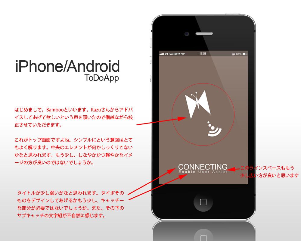 app_01_u1take.jpg