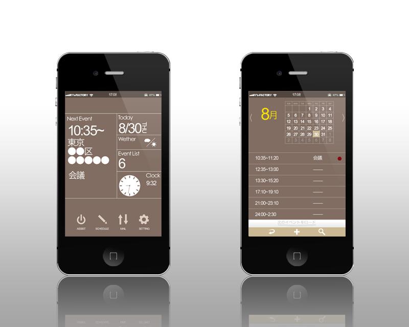 app_02b_u1.jpg