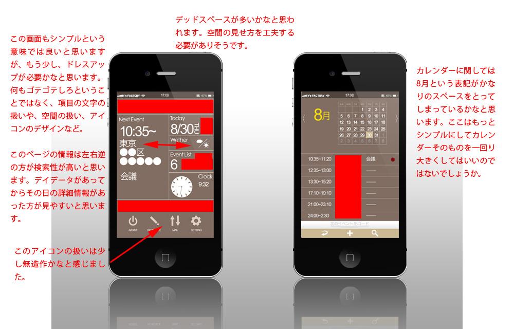 app_02b_u1take.jpg