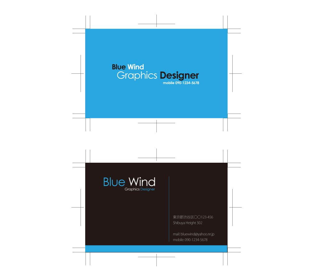 bluewind004.jpg
