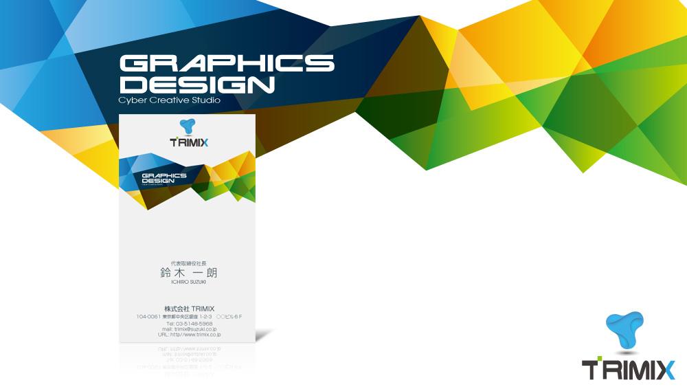 branding011.jpg