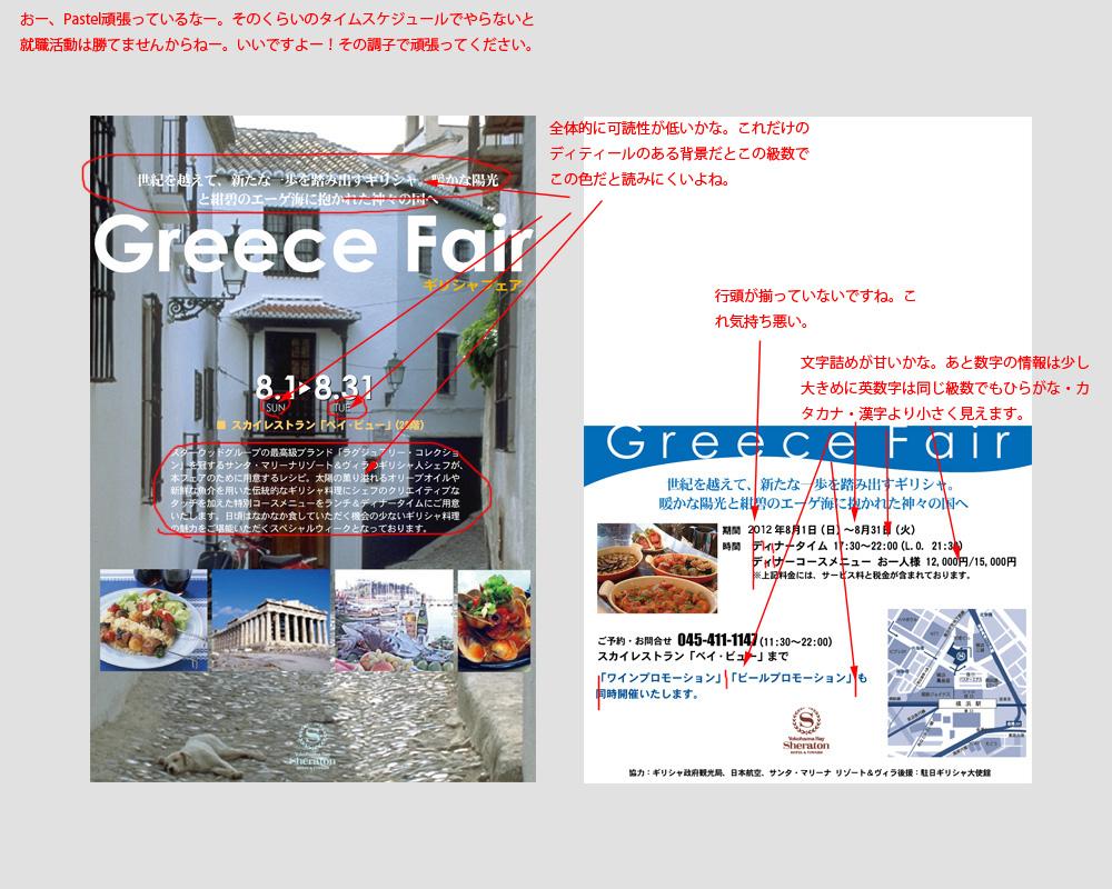 dm001b_20121210125934.jpg