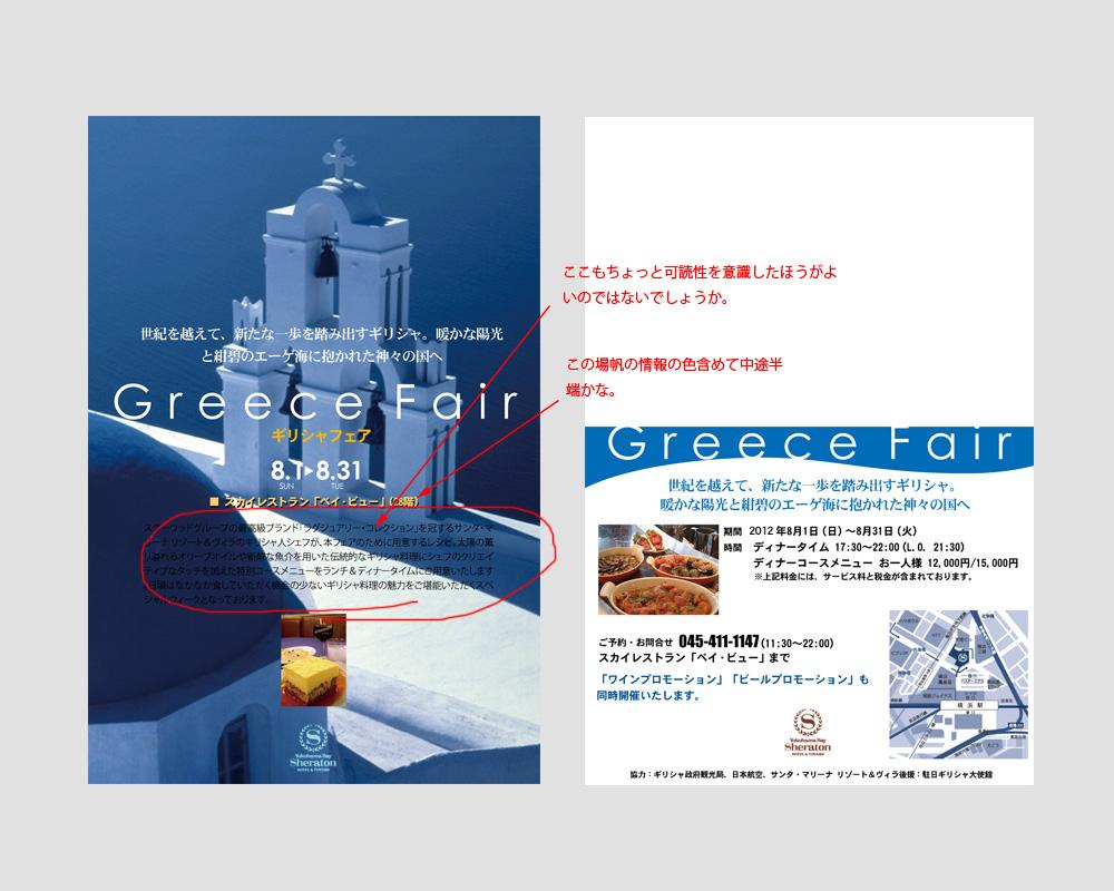 dm002b_20121210130009.jpg