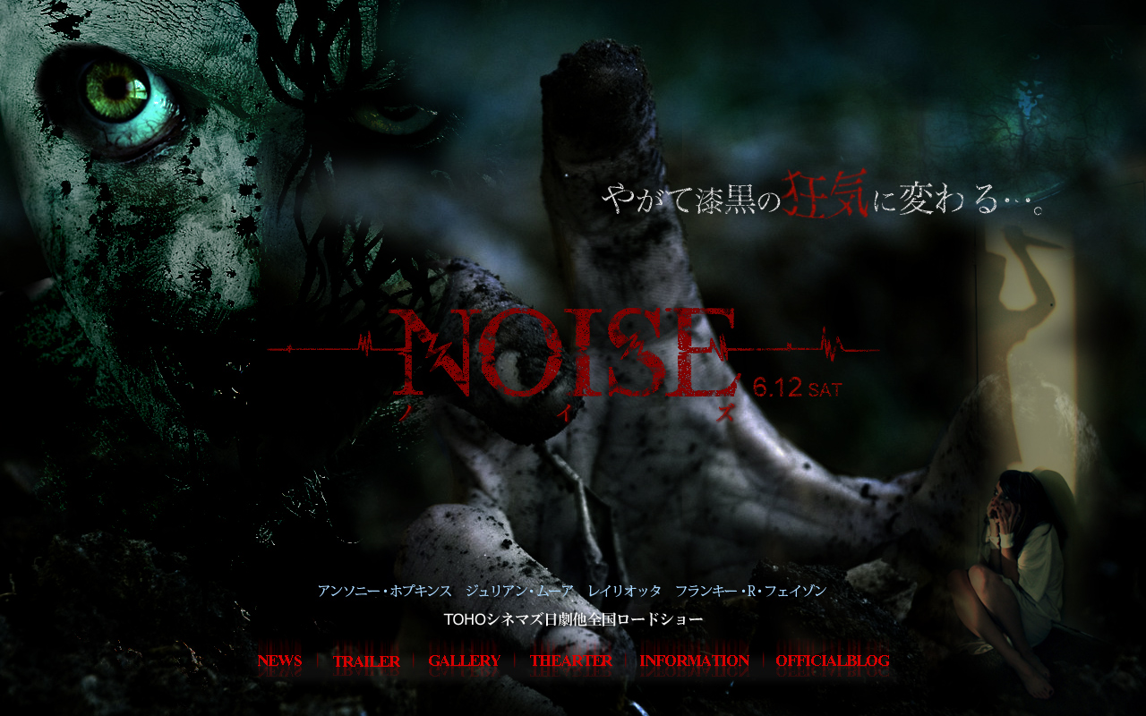 noise04_u1.jpg