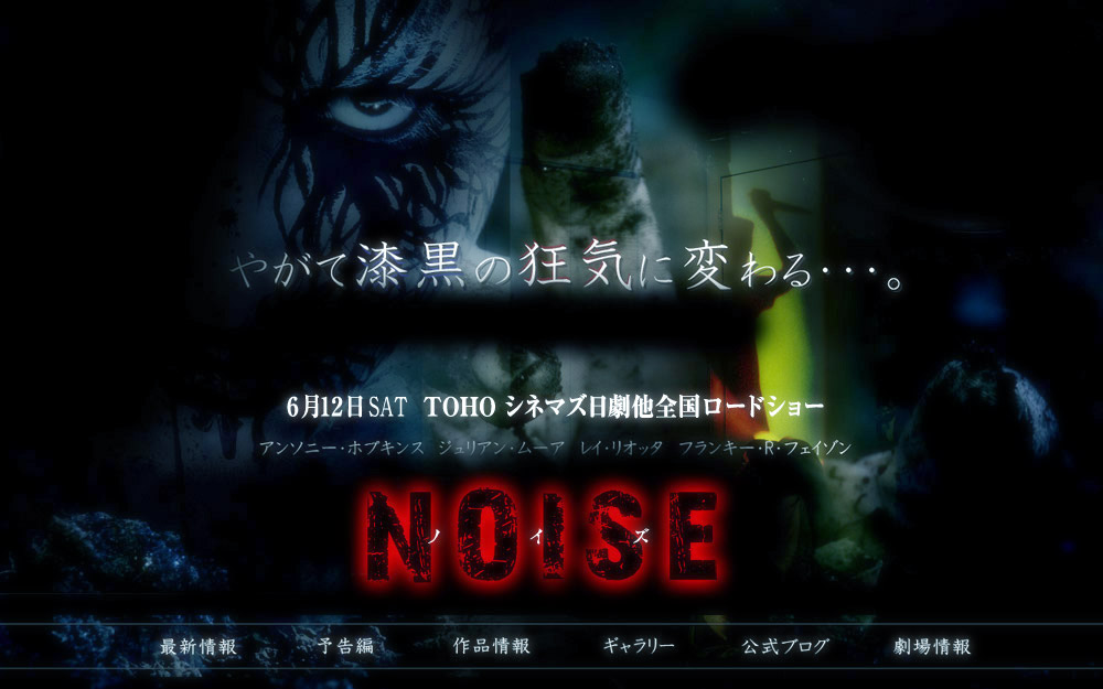noise_take007.jpg