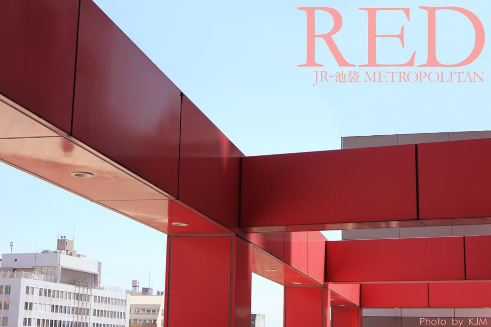 red_metropolitan