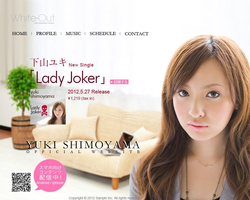 yukis_PS01_u1.jpg