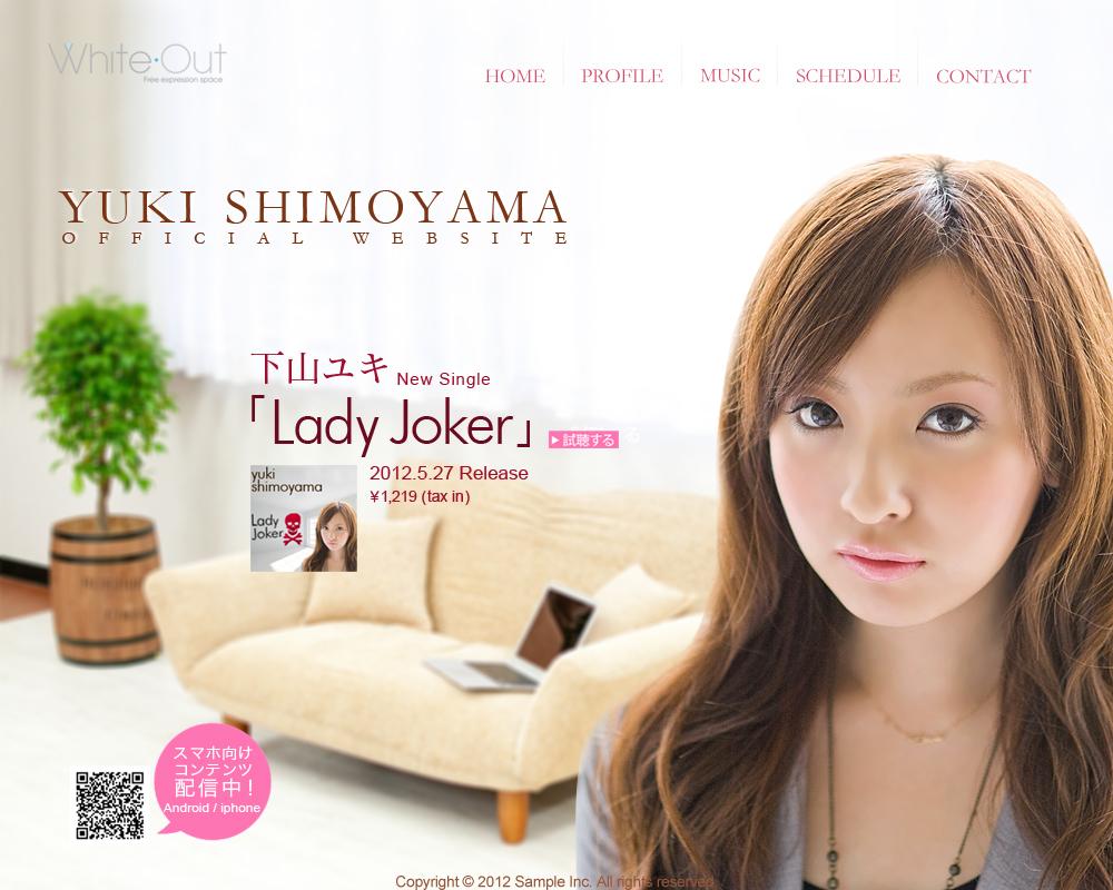yukis_PS02_u1.jpg