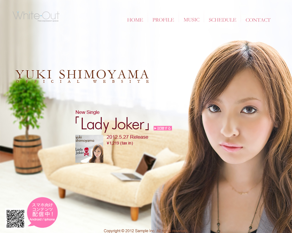 yukis_PS03_u1.jpg