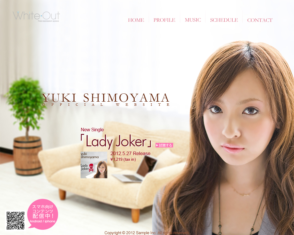 yukis_PS06_u1.jpg