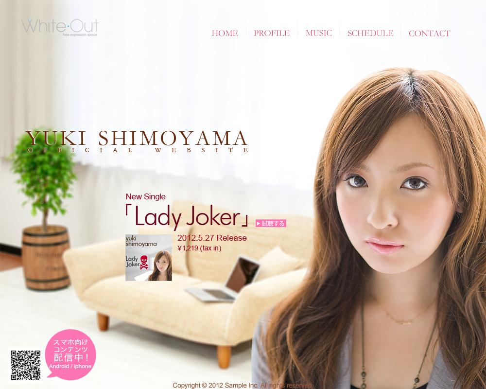 yukis_PS3-2_u1.jpg