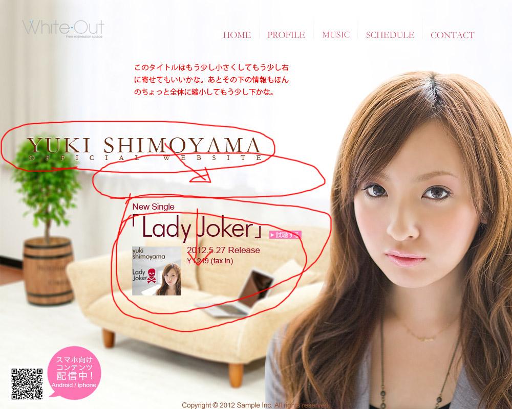 yukis_PS3-2_u12b.jpg