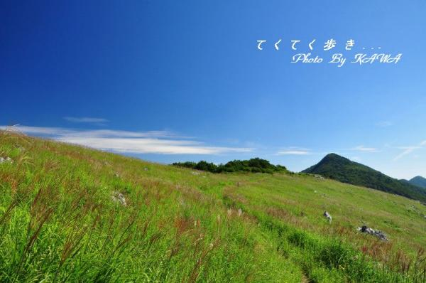 3天狗高原13.08.28