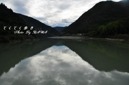 2仁淀川2 13.09.08