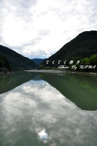 3仁淀川3 13.09.08