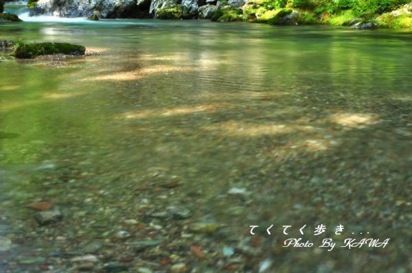 6小田深山13.09.10