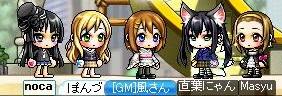 Maple0000_20121027040039.jpg