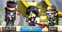 Maple0001_20121020165440.jpg