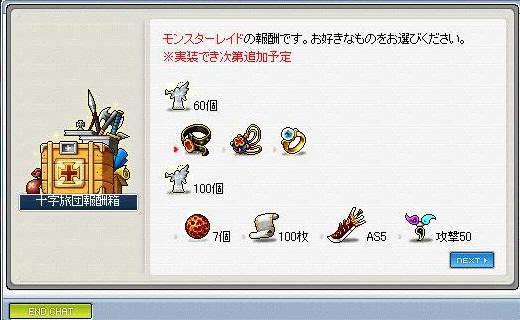 Maple0001_20121112210825.jpg
