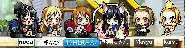Maple0002_20121027040038.jpg