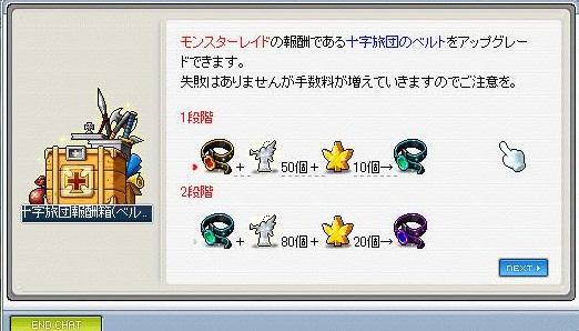 Maple0002_20121112210824.jpg
