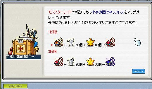 Maple0003_20121112210823.jpg