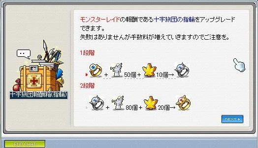 Maple0004_20121112210823.jpg