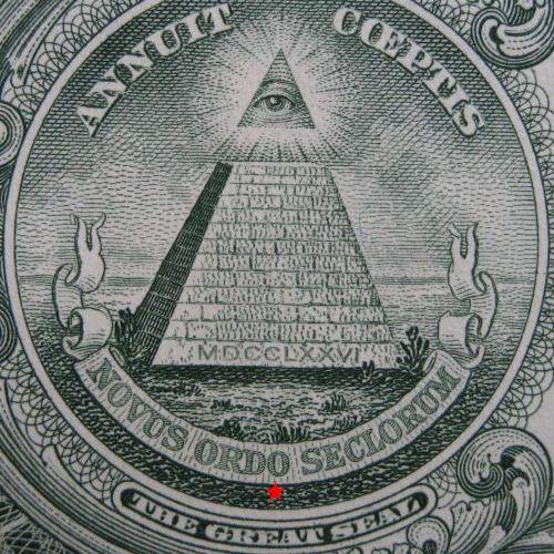 piramid4.jpg